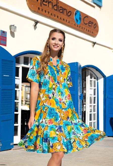 Изображение товара Indiano Платье Женское